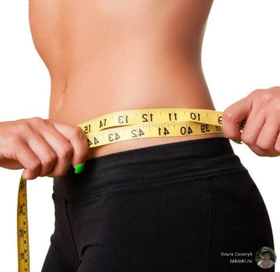 как считать калории чтобы похудеть