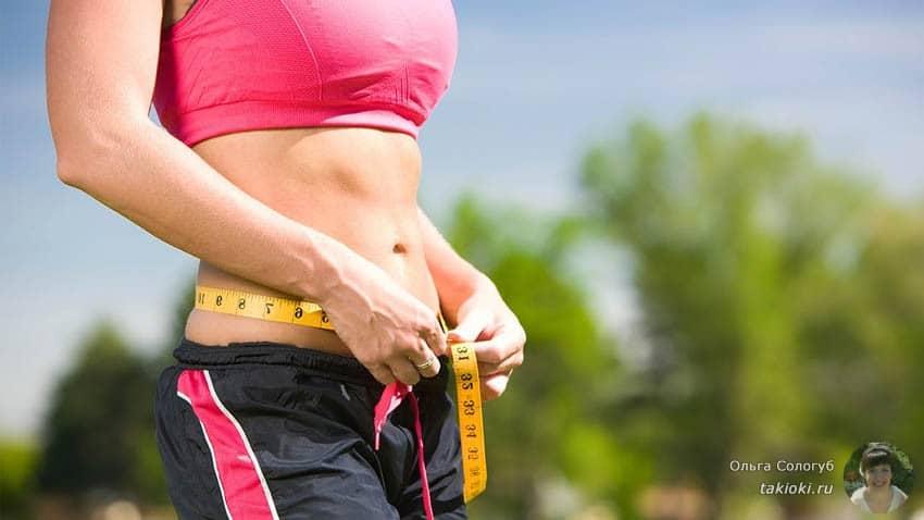 Сколько калорий теряется в сауне