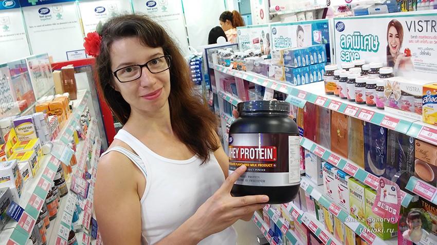 я выбираю протеинчик