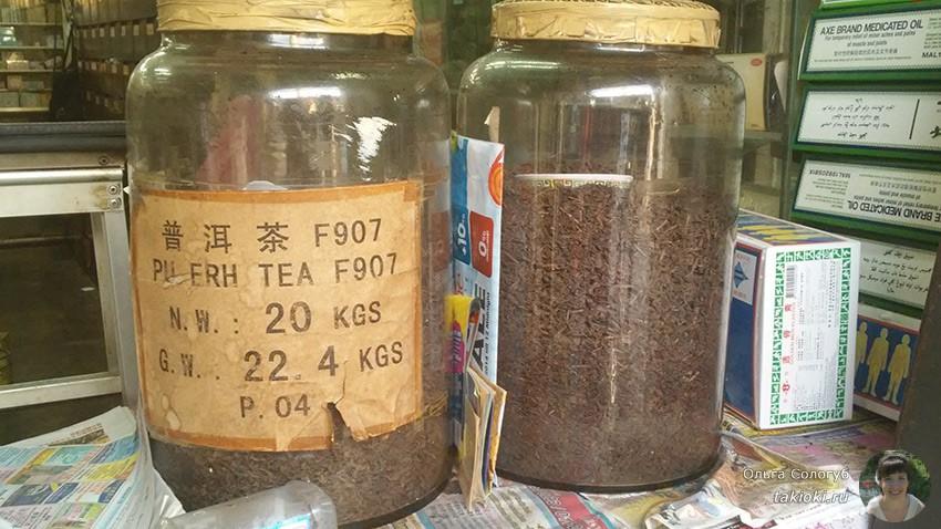 чайнокофейный Пенанг