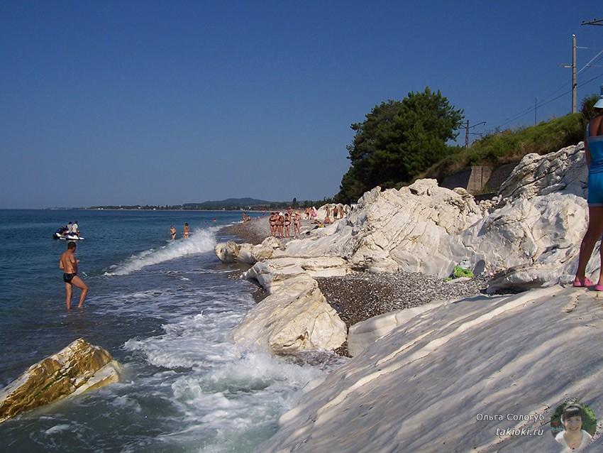 еще пляж