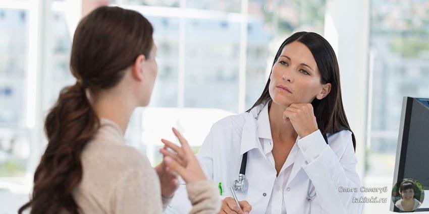 врачи о панкреатите и сыроедении