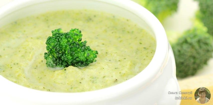 суп-пюре с помощью блендера