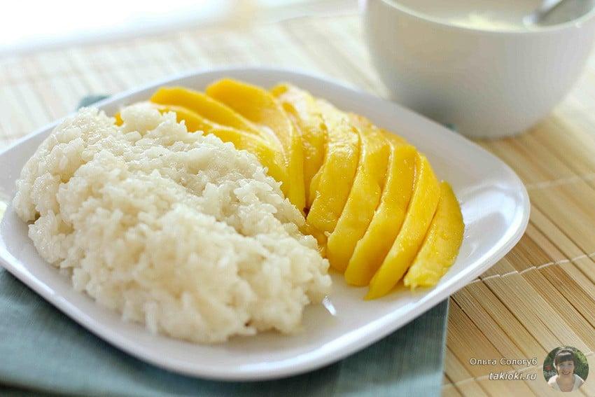 рис можно есть на диете