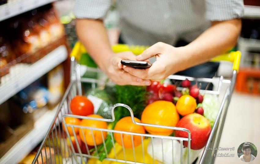 диета в смартфоне