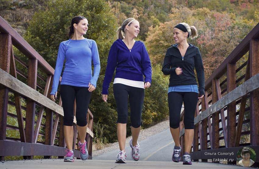 прогулка для похудения