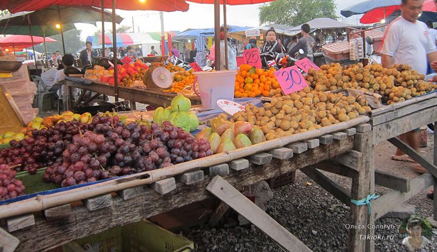 9-fruit
