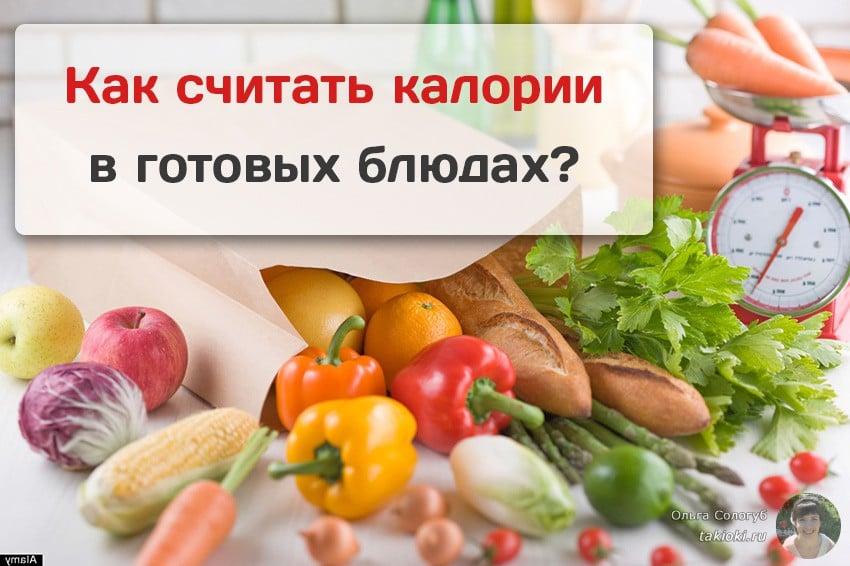 Как приготовить кету в духовке с помидорами и сыром