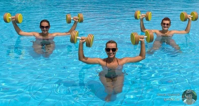 Видео упражнения в воде для похудения