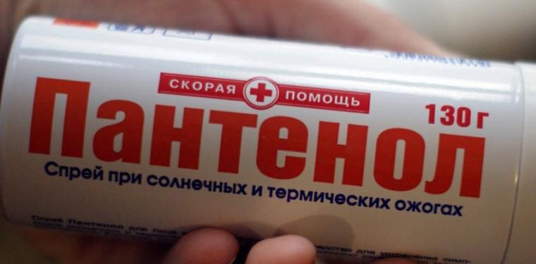 Пантенол от морщин — отзывы о применении этого средства для лица