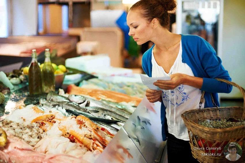 нежирная рыба для диеты: список при гастрите