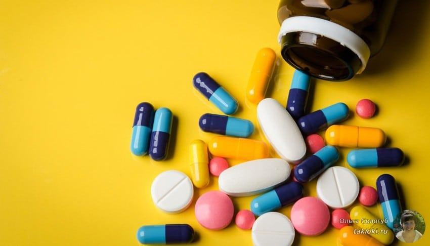 витамины для лица в аптеке в таблетках