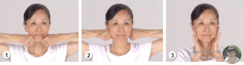 Японский массаж для лица Асахи 2 после 40 и 50 лет с видео