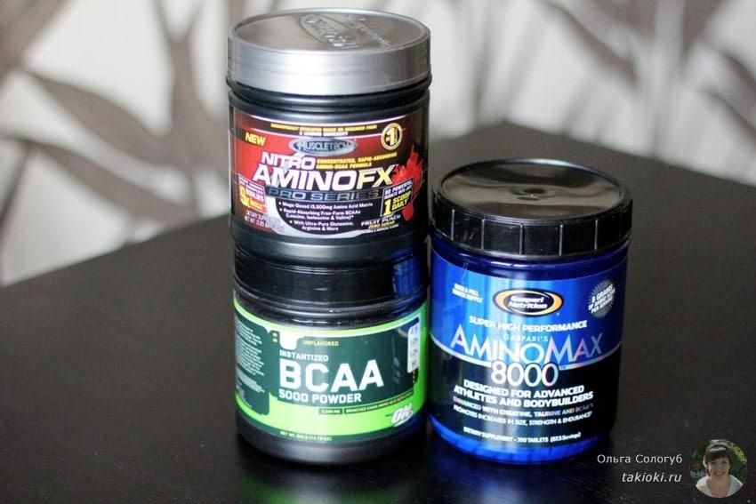 аминокислоты для женщин перед тренировками