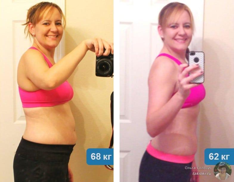 фото диета до и после