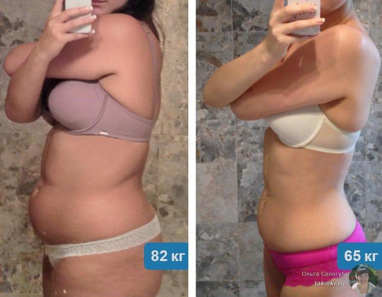 диета шесть лепестков отзывы с фото