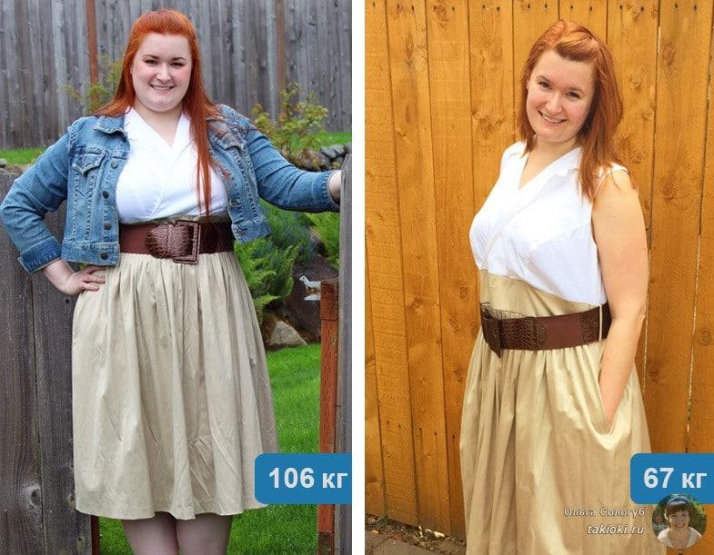 еще до и после шестилепестковой диеты