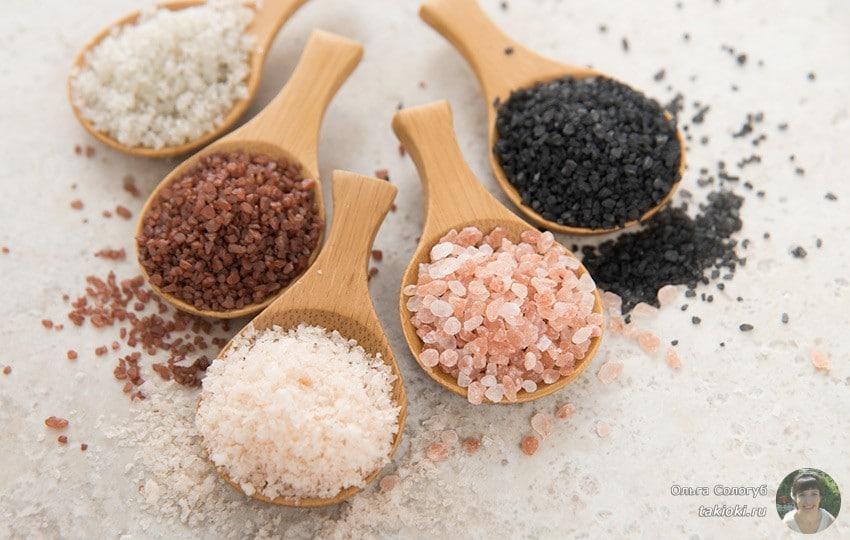виды соли в россии