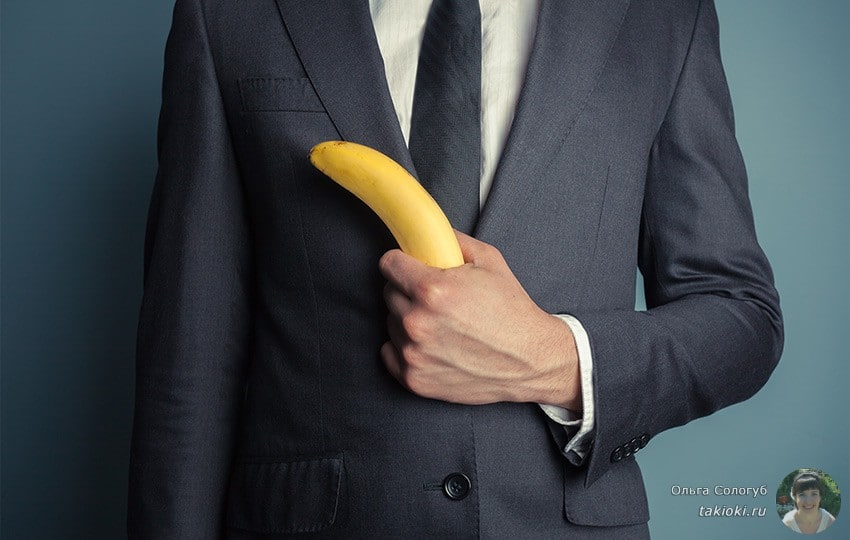 3-polza-bananov