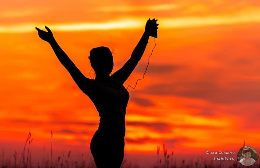 исследование о влиянии медитации на тело