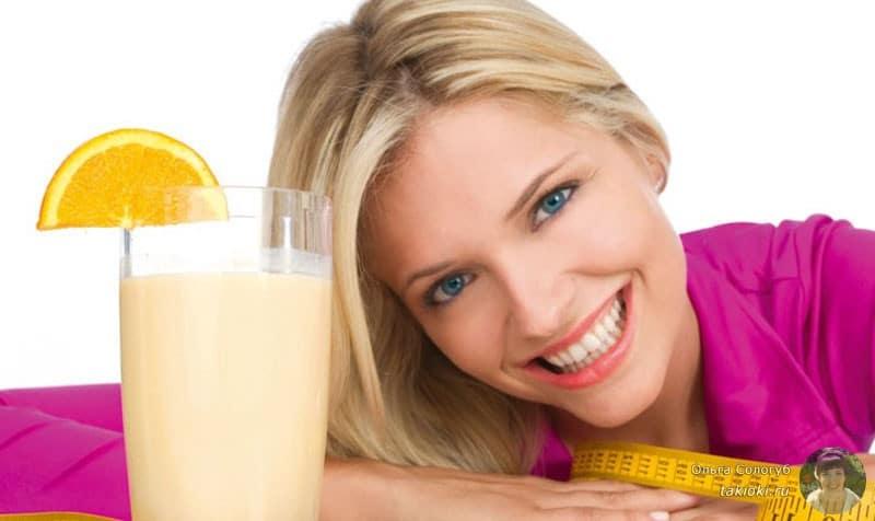 похудеть и убрать целлюлит