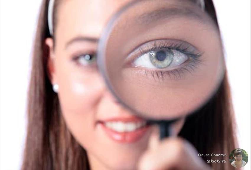 как избавиться от черных кругов под глазами в домашних условиях