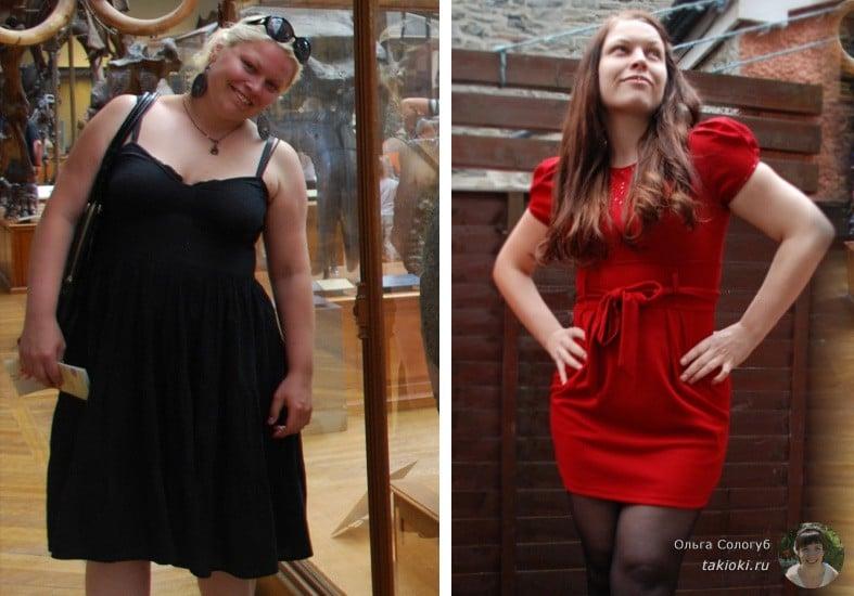 результаты фото до и после