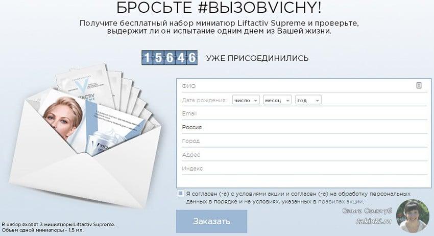 2-moizakavvichy