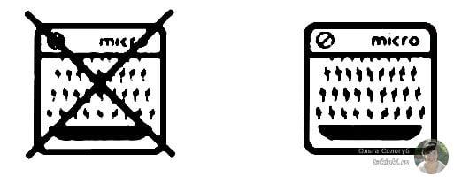 значок на посуде для микроволновки с конвекцией