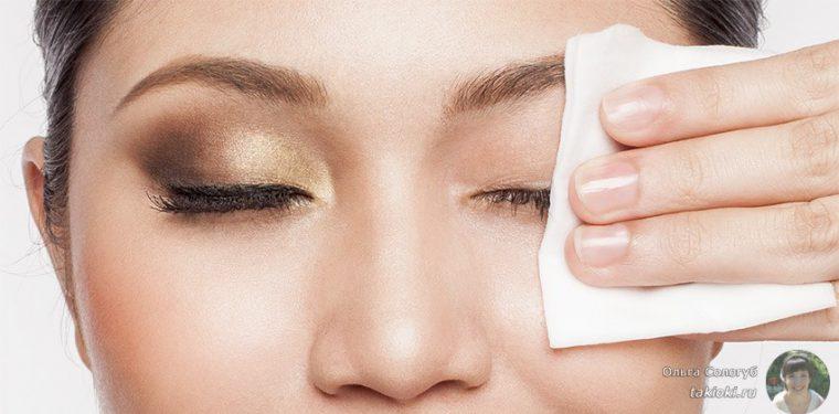 5 самых распространенных ошибок при снятии макияжа