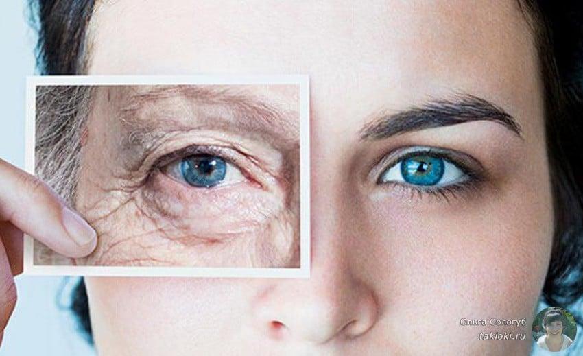 крем виши для лица после 50 лет состав