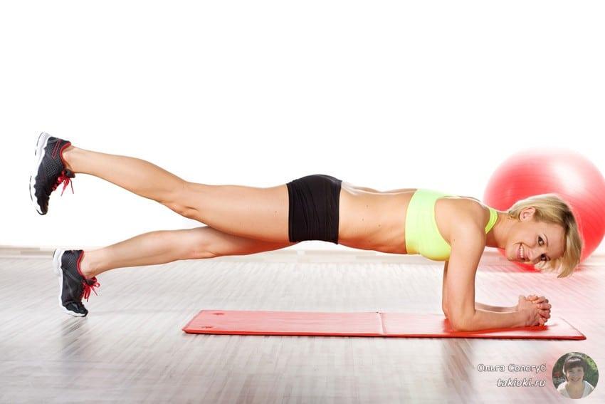 видео упражнения для похудения живота и боков дома за неделю