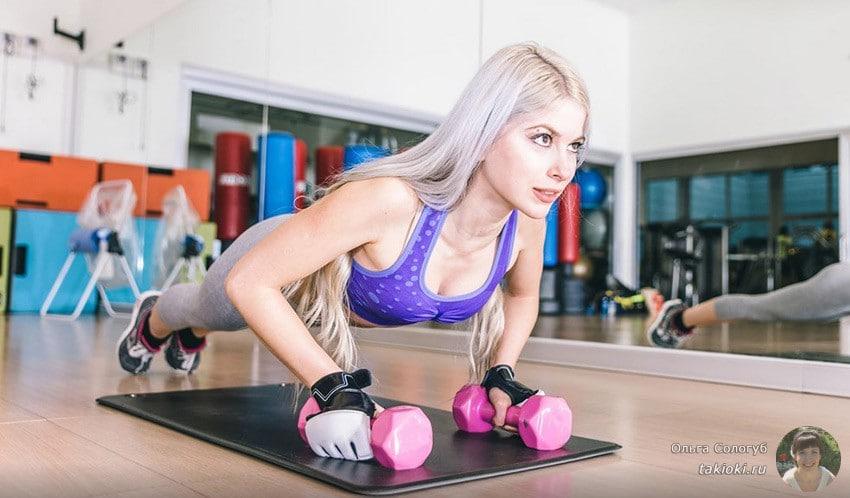 спортивное питание сколько стоит