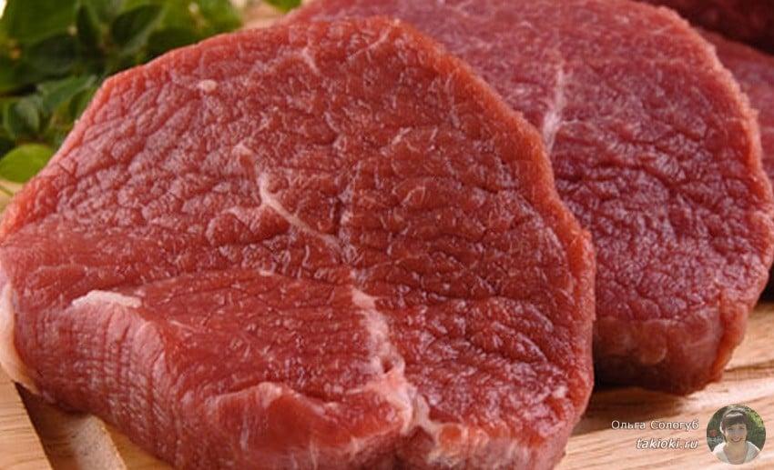 как приготовить говядину чтобы она была мягкой