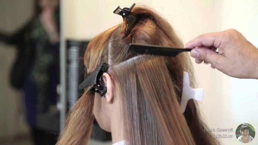 что значит ботокс для волос