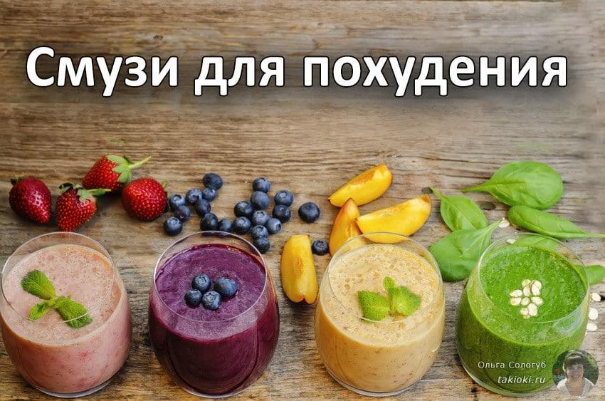 Фасоль первые блюда рецепты
