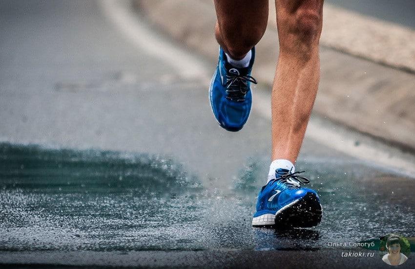 2-runneri