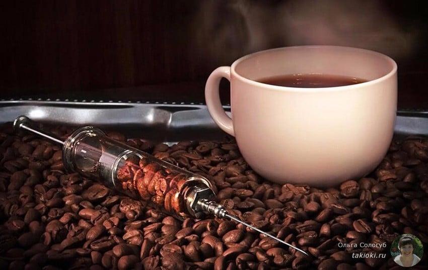 кофеин или травы для снижения аппетита отзывы