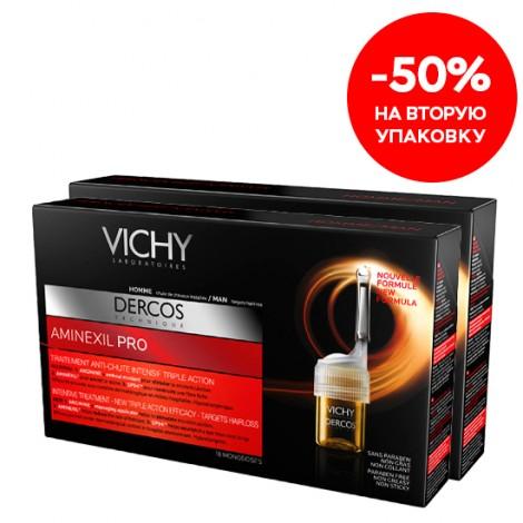 Набор VICHY Dercos Aminexil Pro интенсивное средство против выпадения волос для мужчин полный курс, 2 упаковки по 18 ампул