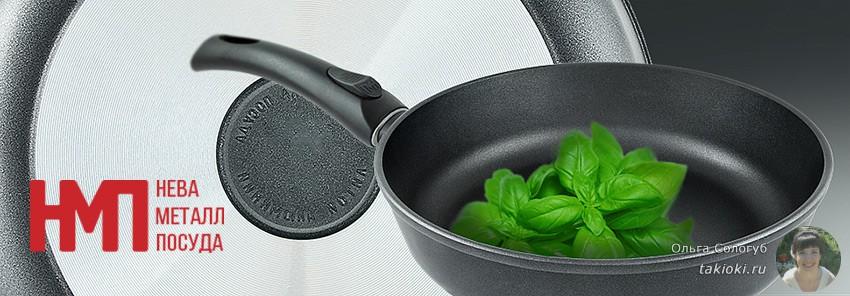 сковорода нева металл отзывы покупателей где купить