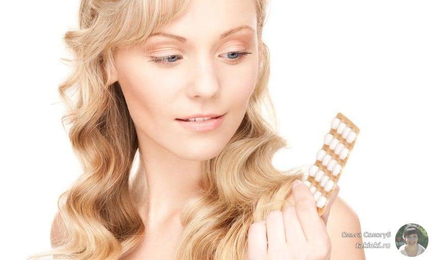 аминексил для волос отзывы цена