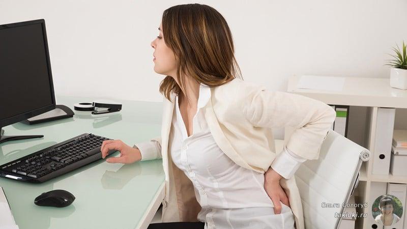 как похудеть сидя в офисе