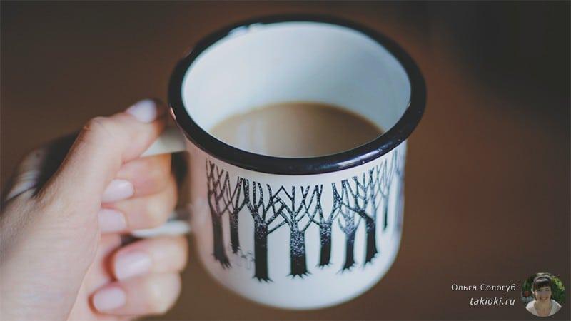делаем кофе вкусным и полезным