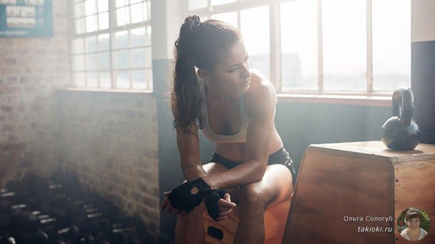 10 способов сделать упражнения, когда совсем этого не хочется