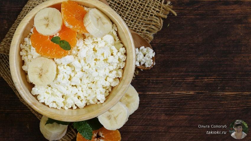 низкокалорийные закуски 7 рецептов