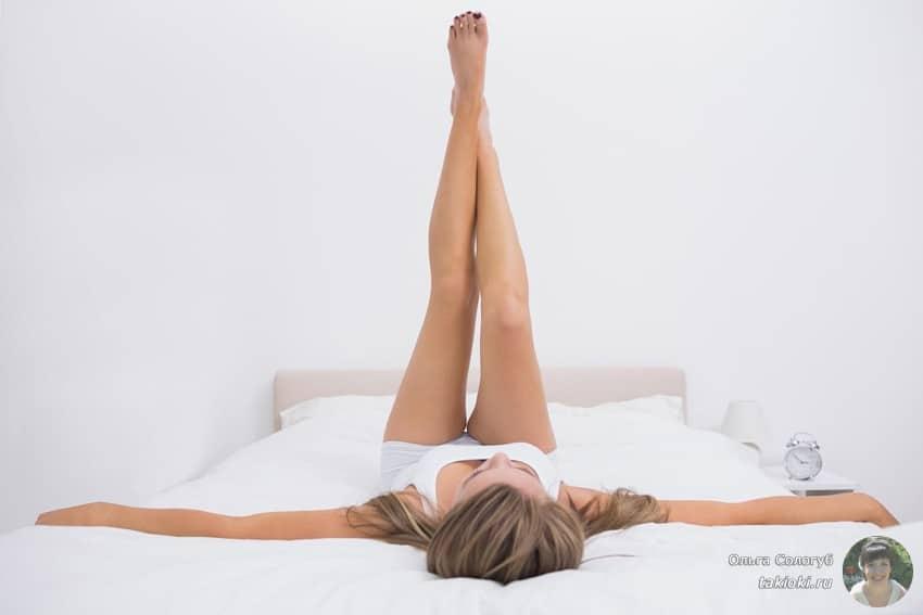 утренняя зарядка для ног и бедер