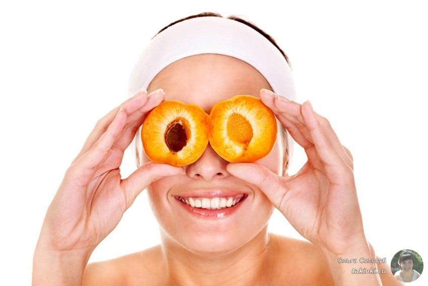 применение абрикосового масла в косметологии