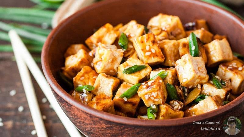 жаркое из сыра тофу