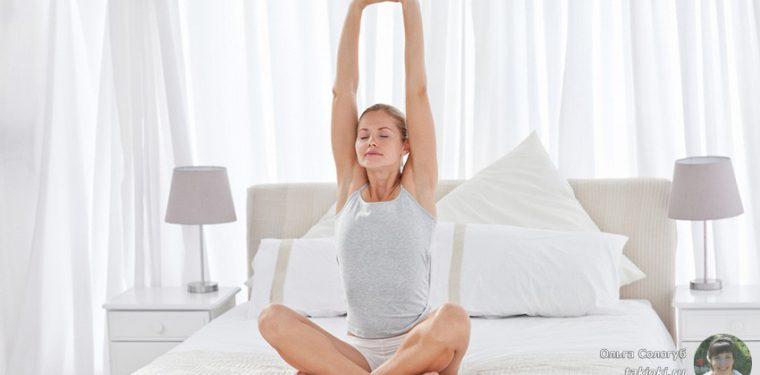 8 полезных утренних привычек, способных разбудить даже без кофе