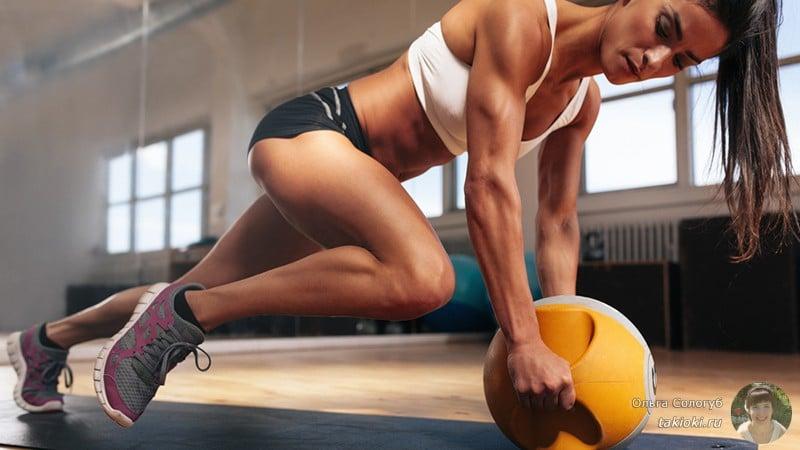 эффективные упражнения с медболом для всех групп мышц